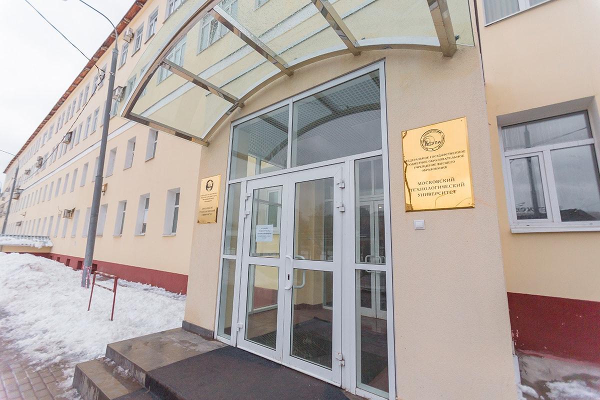 Трудовой договор Стромынка улица исправить плохую кредитную историю