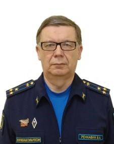 Ренкавик Владимир Алексеевич
