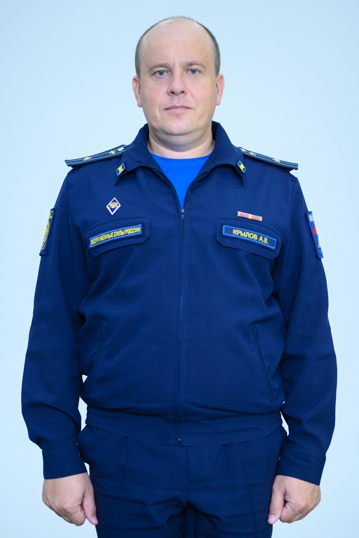 Крылов Александр Васильевич