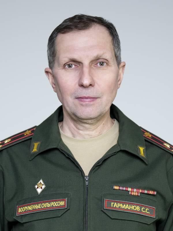 Гарманов Сергей Семенович