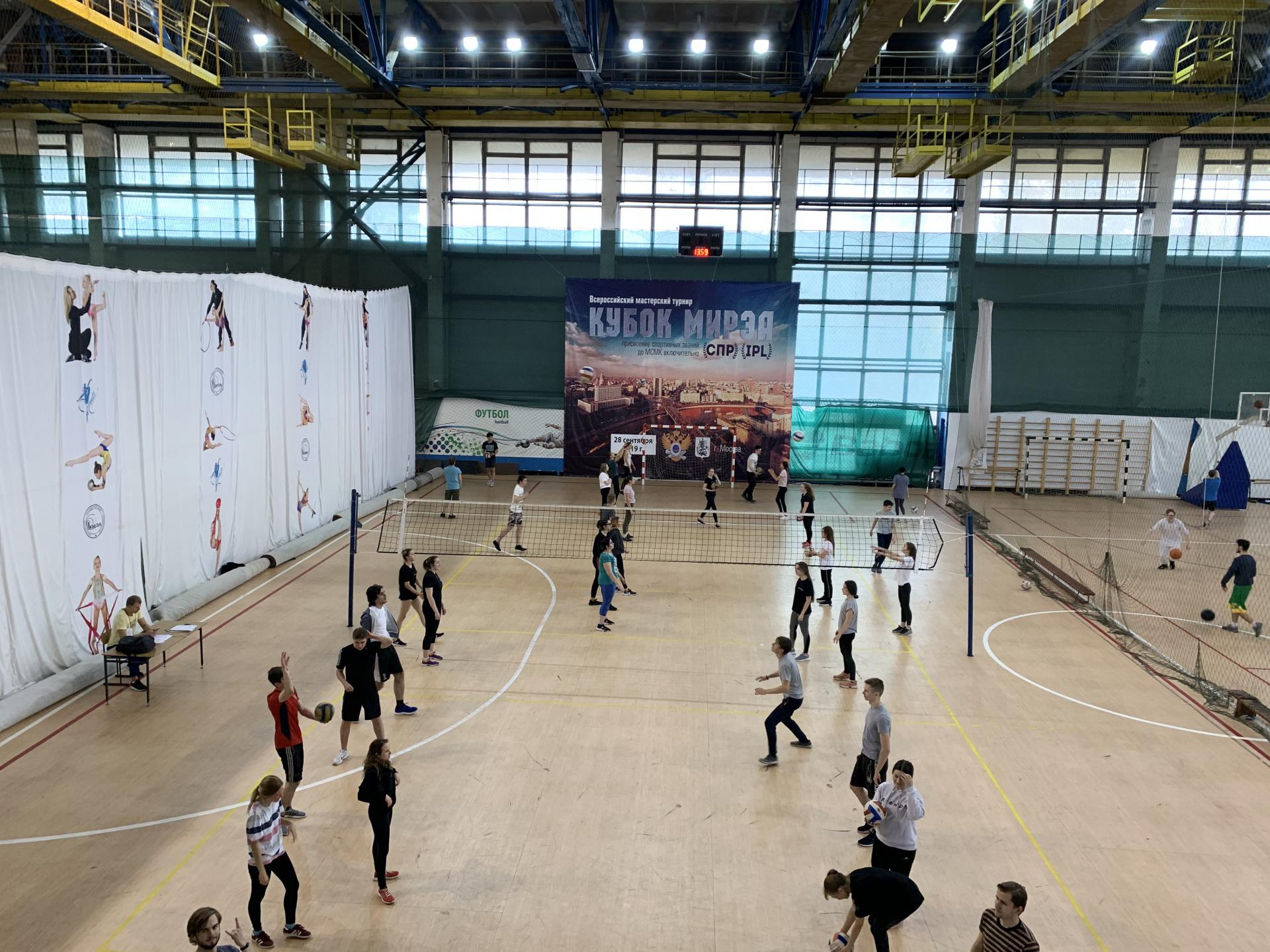 Волейбольная площадка пр.Вернадского78