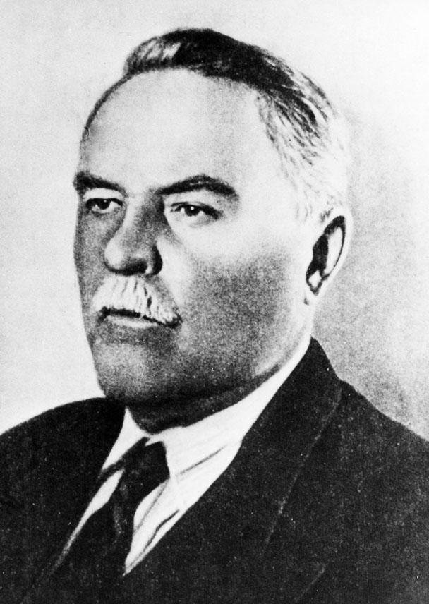 Намёткин Сергей Семенович