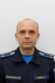 Худяков Алексей Анатольевич