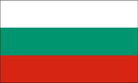 https://www.mirea.ru/upload/medialibrary/6c3/hs4uzl63q2tcc22ygy6xux2r3f6xvrbx/Bulgaria.jpg