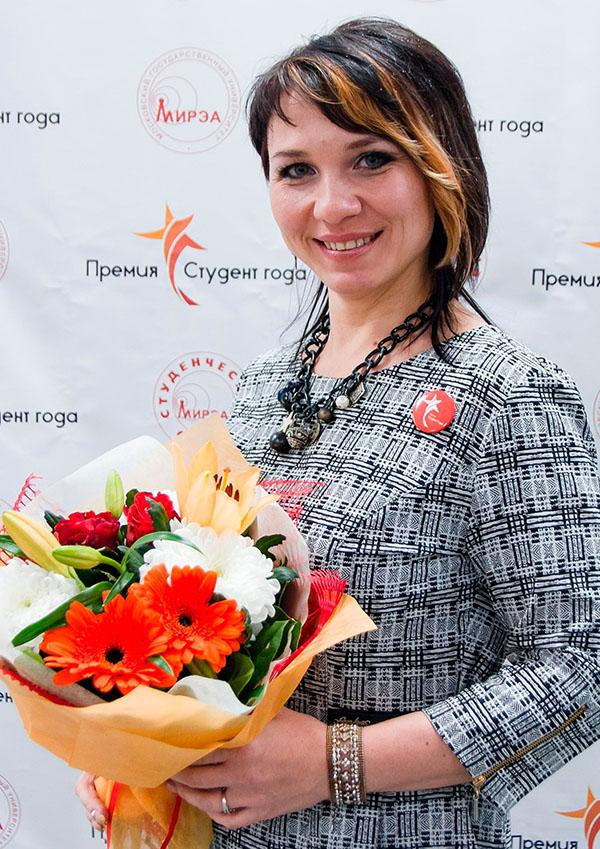 Макушева Татьяна Владимировна