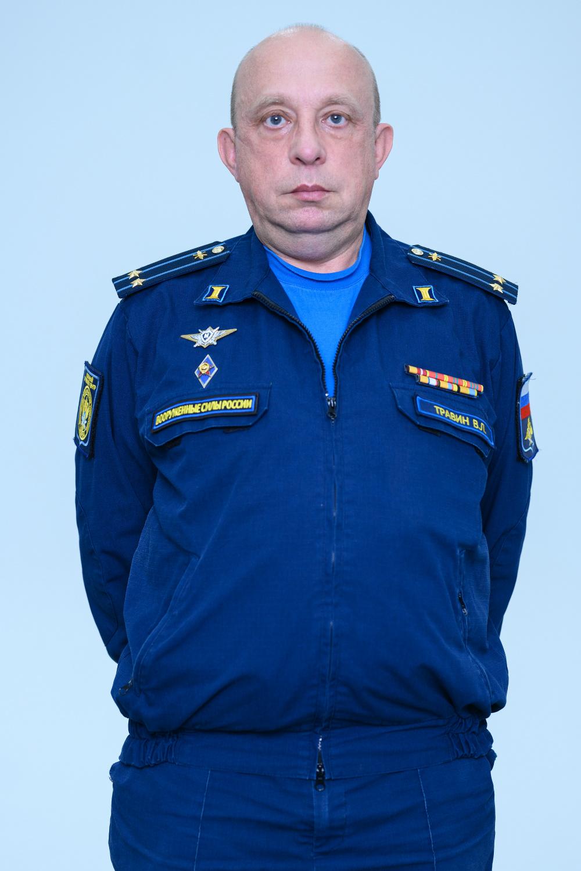 Травин Виталий Львович