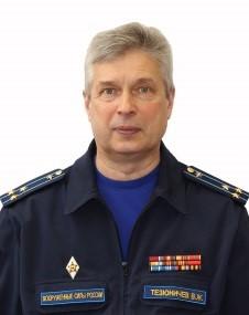 Тезюничев Владимир Жоржевич