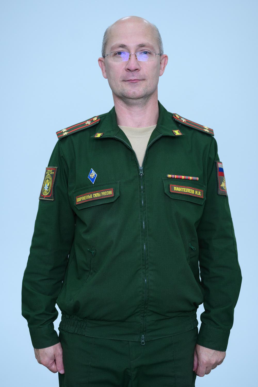 Пантелеев Николай Николаевич