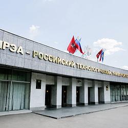 Итоги приёмной кампании-2021 в МИРЭА – Российском технологическом университете